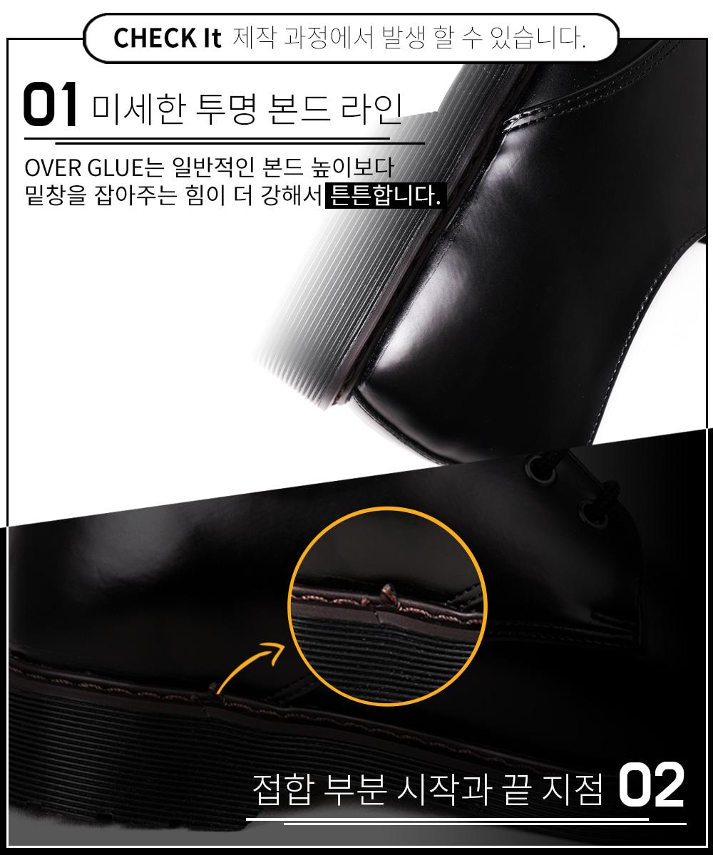 최하단_1